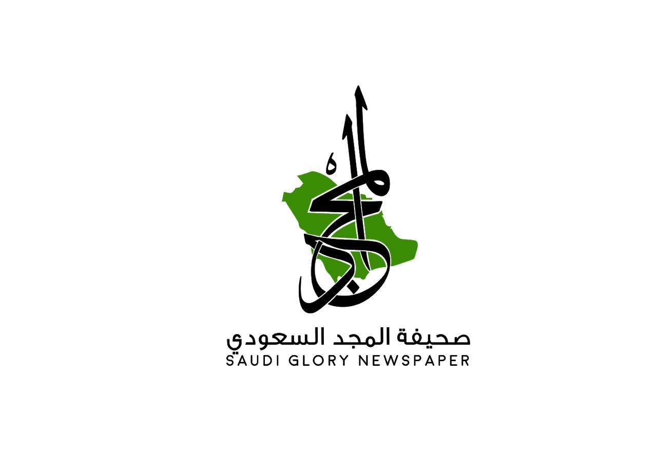 المجد السعودي