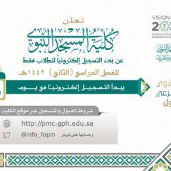 #صحة_الرياض تستعرض مشاريع تحسين #اداء_الصحة في مستشفياتها