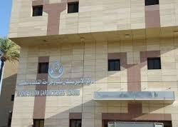 تنفيذ 4224 زيارة منزلية للمرضى في محافظة ضمد بجازان