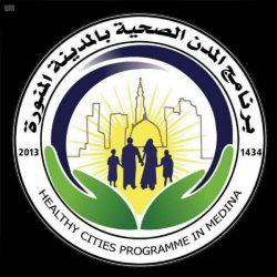 شرطة الرياض: القبض على ستة وافدين اقتحموا مقار الشركات ومتاجر المعدات وسرقة ما تحويه من أموال ومعدات، واسترداد المسروقات بعد التوصل لمكان إخفائها