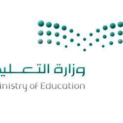 """120 ألف طالب وطالبة في """"التعليم المستمر"""" يواصلون تعليمهم عن بُعد في 2713 مدرسة 10/06/1442"""