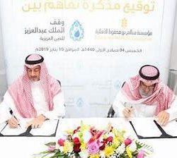المهندس الراجحي يجري زيارة تفقدية لفرع وزارة الموارد البشرية بمنطقة الرياض في مقره الجديد