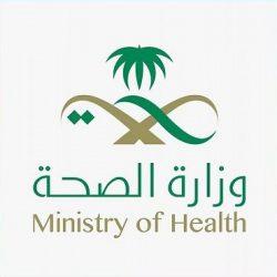 (108) متدربة بتعليم مكة يحضرن البرنامج التدريبي مهارات التقويم الصفي الواقعي