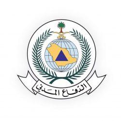 681 ألف مستفيد من خدمات مراكز تأكد في المدينة المنورة