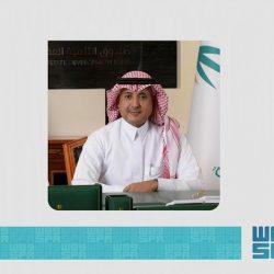 الديوان الملكي: وفاة والدة صاحب السمو الملكي الأمير عبدالعزيز بن عبدالرحمن بن عبدالعزيز آل سعود