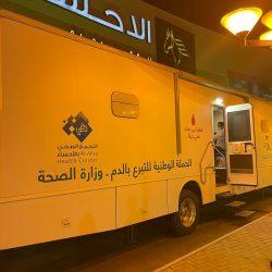 احتفال وحدة الخدمات المساندة للأشخاص ذوي الإعاقة للذكور بالدمام ومدارس أجيال النجاح الابتدائية باليوم الوطني السعودي 91