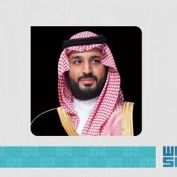 وفاة صاحبة السمو الملكي الأميرة دلال بنت سعود بن عبدالعزيز آل سعود