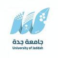 وظائف أكاديمية شاغرة للجنسين لدى جامعة جدة