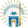 """"""" دور الخريجين في تنمية أوطانهم """" .. لقاء فكري بالجامعة الإسلامية"""