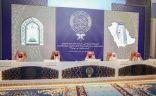 لجنة تحكيم مسابقة الملك سلمان تستمع لتلاوات (25) متسابقاً ومتسابقة في اليوم الرابع من التصفيات النهائية