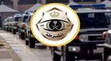 شرطة الرياض: القبض على 3 من مخالفي نظام الإقامة تورطوا بارتكاب حادثة سطو على أحد المستودعات وسرقة أجهزة تتجاوز قيمتها 3.6 مليون ريال