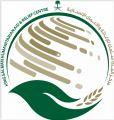 """مركز الملك سلمان للإغاثة يمدد عقد مشروع """"مسام"""" لتطهير الأراضي اليمنية من الألغام لمدة سنة"""