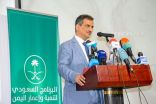 البرنامج السعودي لتنمية وإعمار اليمن يفتتح ويدشن حزمة مشاريع سعودية لدعم التنمية في عدن
