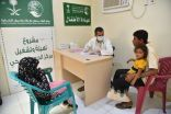 مركز الجعدة الصحي في محافظة حجة يواصل تقديم خدماته العلاجية للمستفيدين