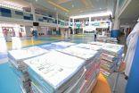 وصول الكتب للمدارس استعداداً لبداية جادة ومنتظمة للفصل الدراسي الثاني