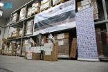 مركز الملك سلمان للإغاثة يدشن بعدن توزيع معدات ومستلزمات طبية لعدد من المحافظات اليمنية