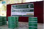 مركز الملك سلمان للإغاثة يدشن مشروع توزيع السلال الغذائية الرمضانية في مديرية عتق بمحافظة شبوة