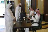 مركز الملك سلمان للإغاثة ينظم حملة لتطعيم منسوبيه بلقاح فيروس كورونا