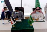 البرنامج السعودي لتنمية وإعمار اليمن يوقع اتفاقية المشتقات النفطية مع الحكومة اليمنية