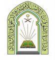 """""""الشؤون الإسلامية"""" تدشن مشروع خادم الحرمين الشريفين لتفطير الصائمين للعام 1442هـ بجمهورية إندونيسيا"""