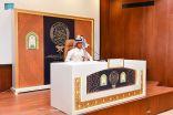 18 من أبناء الشهداء يواصلون مشاركتهم في التصفيات النهائية لمسابقة الملك سلمان للقرآن الكريم