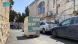 مركز الملك سلمان للإغاثة يوزع 2.950 سلة غذائية رمضانية في القدس
