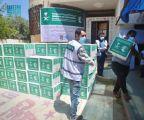 مركز الملك سلمان للإغاثة يوزع 1.420 سلة غذائية رمضانية في الضفة الغربية وقطاع غزة