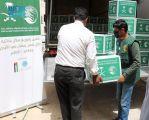 مركز الملك سلمان للإغاثة يواصل توزيع السلال الغذائية للأسر الأردنية واللاجئين السوريين والفلسطينيين