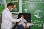 مركز الطوارئ لمكافحة الأمراض الوبائية في حجة يقدم خدماته ل 1.213 مستفيداً خلال أسبوع بدعم من مركز الملك سلمان للإغاثة