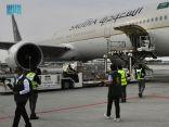 إنفاذاً لتوجيهات خادم الحرمين الشريفين.. وصول أولى طلائع الجسر الجوي السعودي الإغاثي إلى ماليزيا للإسهام في مواجهة جائحة كورونا