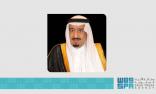 #خادم_الحرمين_الشريفين يتلقى اتصالاً هاتفيًا من سمو ولي عهد #أبوظبي، هنأه فيه بحلول #عيد_الأضحى المبارك.
