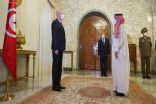 الرئيس التونسي يستقبل سمو وزير الخارجية الأمير فيصل بن فرحان في قصر قرطاج