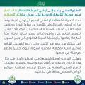 الدفاع المدني يدعو إلى توخي الحيطة لاحتمالية استمرار فرص هطول الأمطار الرعدية على بعض مناطق المملكة..