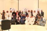 """الفصام ومجموعة """" إعلاميون مبادرون """"  يعقدون لقاءهم الأول في الرياض"""""""