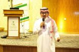 """صحة الرياض"""" تنظم دورة تدريبية لبرنامج قياس تجربة المريض"""
