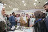 """وزير الزراعة يفتتح """"المعرض الزراعي السعودي 2019"""" بمشاركة 34 دولة*"""