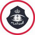شرطة مكة المكرمة: القبض على مقيم لارتكابة جرائم جمع الأموال بطريقة غير مشروعة