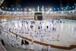 السعودية تُعلن إقامة حج هذا العام وفق الإجراءات الوقائية