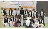 مجموعة انجاز بلا حدود تنعي سفير الاراده فهد الشهري