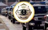 شرطة الرياض: القبض على شخصين ارتكبا حادثة سطوٍ تحت التهديد بالسلاح على متجرٍ للاتصالات والأجهزة الإلكترونية وسرقة 50 هاتفاً نقالاً وتم استردادها