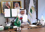 مركز الملك سلمان للإغاثة يوقع عبر الاتصال المرئي اتفاقية مشتركة مع منظمة اليونيسيف لصالح اليمن