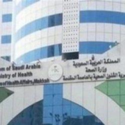 مجلس الوزراء يعقد جلسته عبر الاتصال المرئي، برئاسة خادم الحرمين الشريفين