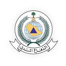 مركز الملك سلمان للإغاثة يوقع اتفاقية مشتركة لتنفيذ المرحلة الثانية من مشروع تشغيل مركز الغسيل الكلوي في الضالع
