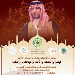 مقتطفات من خطبة الجمعة في المسجد الحرام اليوم 15 رمضان 1441هـ