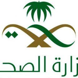 وزارة الداخلية : اشتراط التحصين المعتمد من وزارة الصحة لدخول الأنشطة والمناسبات والمنشآت سيبدأ أول أغسطس المقبل