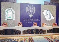 الشؤون الإسلامية تدشن برنامجي خادم الخرمين الشريفين لإفطار الصائمين وهدية التمور في بانكوك