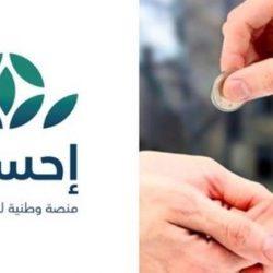 الدكتور الربيعة: بعطاء الوطن وبقيادته المعطاءة استطاع مركز الملك سلمان للإغاثة أن يصل إلى 59 دولة ويدعم 14 قطاعا خيريا وإنسانيا
