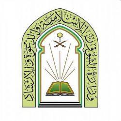 سمو رئيس الجامعة الإسلامية يستقبل وزير الشؤون الإسلامية الماليزي