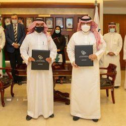 الديوان الملكي: وفاة والدة صاحب السمو الملكي الأمير مشاري بن منصور بن مشعل بن عبدالعزيز