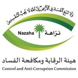 الهيئة العامة للترفيه تُعلن عن عودة الفعاليات الترفيهية وفقاً للإجراءات الاحترازية